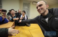 Суд перевел Дениса Полищука под домашний арест
