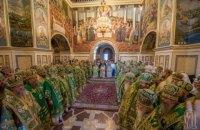 Архиереи УПЦ МП отказались переходить в Константинопольский патриархат