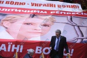 Адвокаты из ЕС будут бороться за права Тимошенко