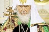 Сформирована делегация для сопровождения патриарха Кирилла в Украине