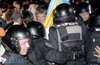 """""""Беркут"""" снес палатки и избил активистов на Майдане (ОБНОВЛЕНО)"""