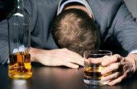 Допоможемо звільнитися від алкогольної залежності!