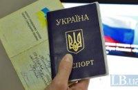 Економічна зона суворого режиму для кримчан