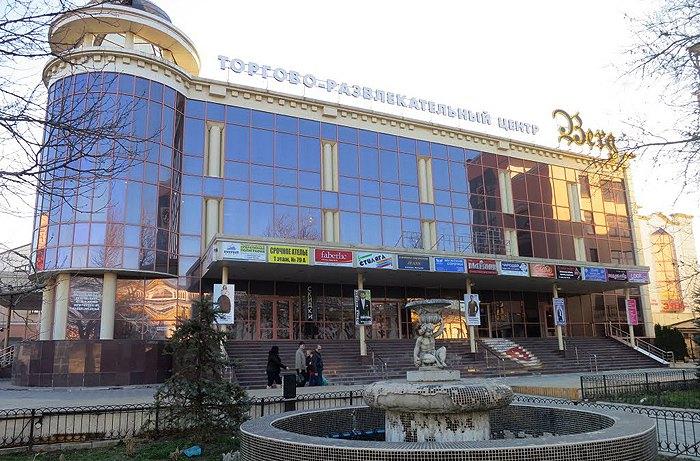 Бизнес-центр BERG