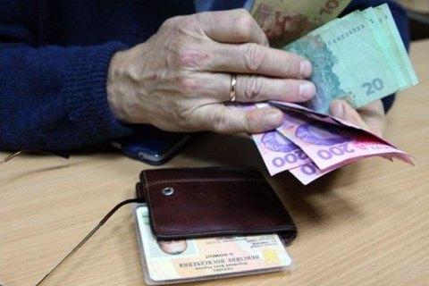 Працюючим пенсіонерам перерахували виплати за три місяці