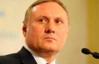 """Єфремов не хоче """"довічного"""" спікера"""