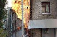 """Днепрогаз"": Причина взрыва - вмешательство в систему газоснабжения"