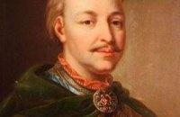 Казацкая история в портретах