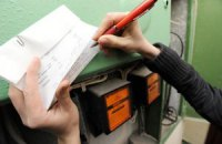 В Раде хотят запретить повышать тарифы на электрику