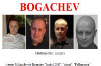 ФБР оголосило нагороду у $3 млн за російського хакера