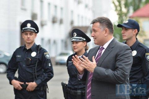 Аваков назвав дату запуску патрульної служби в Одесі та Львові