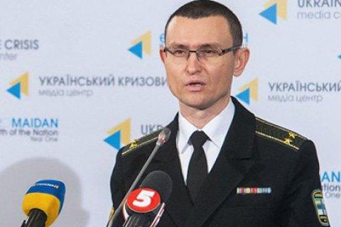 В Минобороны назвали заявление ФСБ о терактах в Крыму провокацией