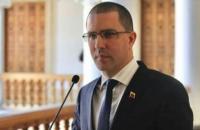 Глава МЗС Венесуели відкинув ультиматум європейських країн