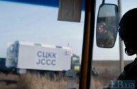 В зоне ООС боевики девять раз нарушили режим прекращения огня