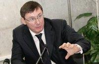 Луценко: Коломойскому грозит судьба Ходорковского