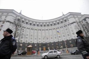 Кабмин проведет реорганизацию Госавтотрансслужбы