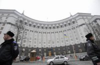 Кабмін вирішив перед виборами видати 1 млрд грн для бюджетників