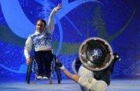 Церемония закрытия Параолимпиады в Ванкувере