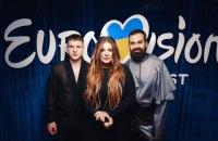 KAZKA отказалась ехать на Евровидение