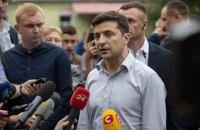 """Зеленський купив квартиру родині загиблого шахтаря, житло для якої раніше придбав телеканал """"Прямий"""""""