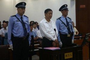 В Китае завершились судебные слушания по делу экс-министра Бо Силая