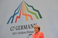 Баварські посиденьки. Що важливе ухвалили на саміті G7