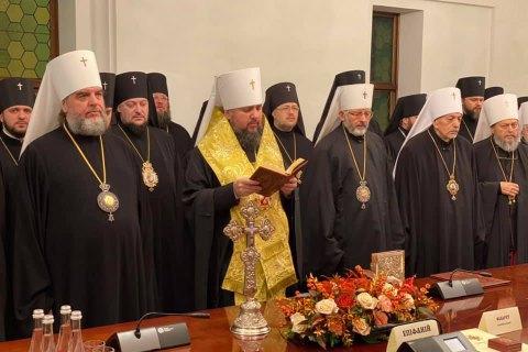 В Православной церкви Украины заявили об окончательной ликвидации УПЦ КП и УАПЦ