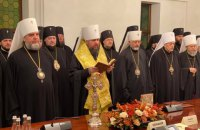 ПЦУ оголосила про юридичну ліквідацію УПЦ КП і УАПЦ