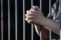 Жінку, яка залишила двох дітей на 11 днів, засудили до 12 років позбавлення волі, замість восьми