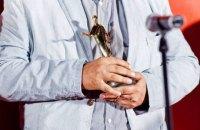 Одесский международный кинофестиваль представил свою программу - Национальный конкурс