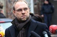 Власенко не смог лично передать Тимошенко новый дозиметр