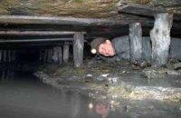 Минэкоэнерго начало аудит государственных шахт
