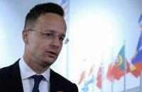 Глава МИД Венгрии посетит Украину 27 января
