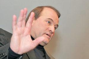 Таможенный союз - единственный выход для Украины, - Медведчук
