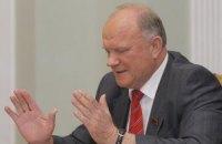 Зюганов обещает, что Украина войдет в ЕЭП