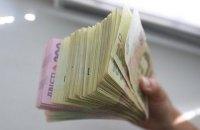СБУ: в Киеве сотрудники государственного банка присвоили 80 млн гривен