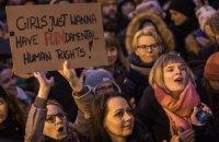 Конституційний суд Польщі заборонив аборти