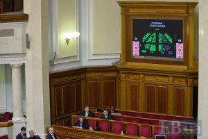 Рада одобрила создание совместной военной бригады с Литвой и Польшей