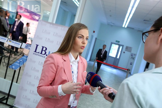 Olena Sotnyk