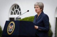 Мэй готовится к досрочным парламентским выборам в ноябре, - The Sunday Times