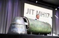 Позов проти Росії у справі про катастрофу MH17 підтримала 291 особа
