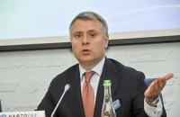 Україна за 5 років може відмовитися від імпорту газу, - Вітренко
