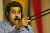 """Мадуро: США хочуть """"підрізати крила"""" Росії ситуацією в Україні"""
