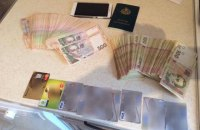 В Киеве ликвидировали конвертцентр с оборотом 200 млн гривен