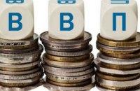 Мінекономіки оцінило падіння ВВП України в другому кварталі в 11%