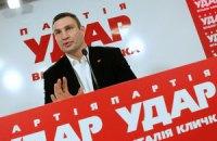 Азаров не имеет морального права возглавлять новое правительство, – Кличко