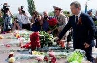 Днепропетровские регионалы в честь победы инициировали ряд военно-патриотических проектов