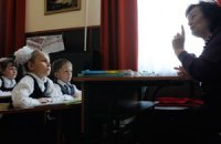 В Днепропетровской области учительница ударила ученика