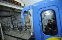 У київському метро загинула жінка