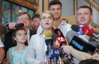 Тимошенко: відповідальність та ініціатива за формування коаліції в руках партії Президента